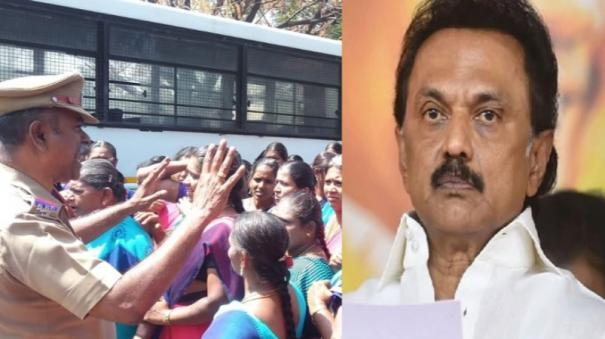 stalin-condemns-arrest-of-anganwadi-workers