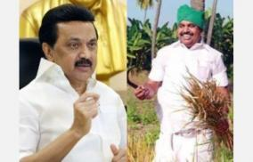 cauvery-guard-chief-minister-palanisamy-loosed-cauvery-rights-stalin-s-critique
