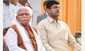 haryana-congress-to-move-no-confidence-motion-against-bjp-jjp-govt