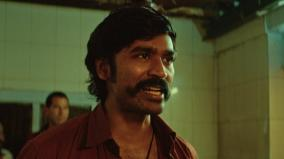 dhanush-didnt-tweet-anything-about-jagame-thandhiram-teaser