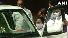 cbi-at-abhishek-s-residence-to-examine-his-wife-in-coal-pilferage-case