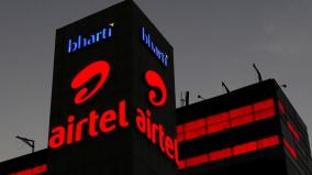 airtel-ties-up-with-qualcomm-for-5g-services-in-india