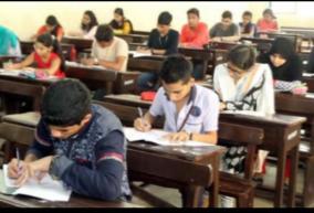 neet-pg-2021-national-board-of-examination