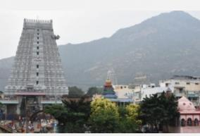 permission-for-theater-and-tourism-isn-t-it-for-pavurnami-kiriwalam-thiruvannamalai-devotees-question
