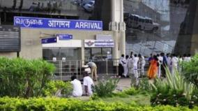 madurai-airport-bags-second-place-in-favourite-list