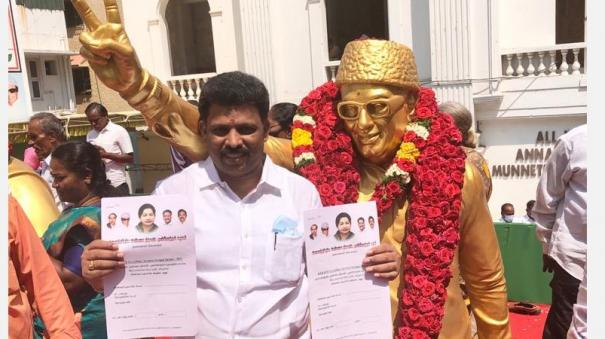 aiadmk-candidate-from-another-constituency-to-contest-in-minister-c-vijayabaskar-s-constituency-tension-in-the-political-arena