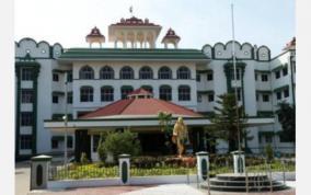 madurai-high-court