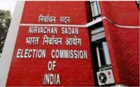 5-state-election-dates-commission-holds-key-meeting-today