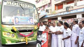 mini-buses-are-running-free-of-charge-in-karur