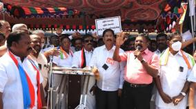 dmk-government-in-tamil-nadu-the-dissolution-of-the-puducherry-regime-is-a-rehearsal-that-warns-that-it-can-be-shaken-if-it-is-located