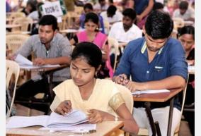 aicte-pg-scholarship-registrations