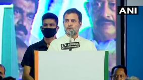 rahul-gandhi-in-trivandrum