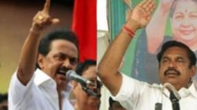 southern-state-admk-dmk-cadres-happy-about-cm-stalin-campaign