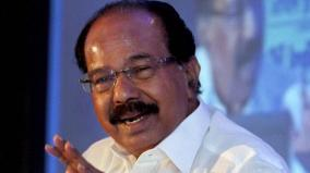 people-will-give-befitting-reply-to-bjp-in-upcoming-polls-in-puducherry-congress-s-veerappa-moily