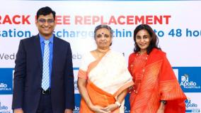 first-time-in-tamil-nadu-apollo-hospital-record-for-performing-complete-knee-replacement-surgery