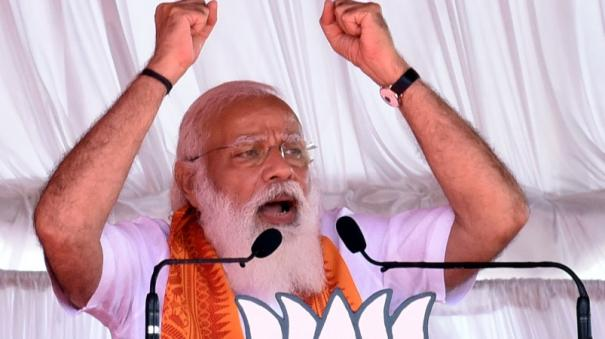 people-across-the-country-are-ignoring-the-congress-prime-minister-modi-speech-in-puducherry