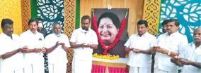jayalalithaa-s-birthday