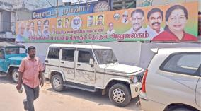 bjp-nellai-election-office