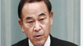 japan-appoints-minister-of-loneliness-to-tackle-suicide-rates