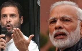 pm-modi-stadium-reveals-truth-about-hum-do-humare-do-rahul-gandhi