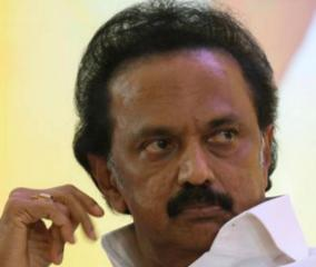 palanisamy-is-the-only-chief-minister-in-india-who-has-borrowed-money-for-his-own-profit-stalin