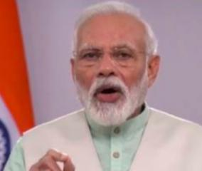 new-small-port-at-puducherry-passenger-transport-between-coastal-cities-pm-modi