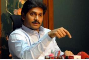 andhra-pradesh-government-to-implement-cbse-system-for-classes-1-to-7-from-next-year