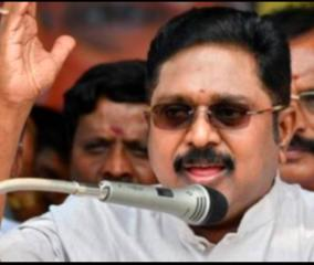 the-tamil-nadu-government-should-call-the-employees-of-the-transport-corporation-and-find-an-appropriate-solution-dhinakaran