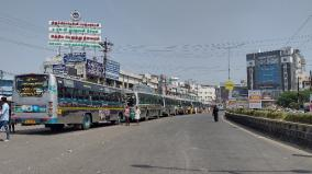 government-transport-corporation-unions-strike-people-in-trichy-are-severely-affected