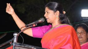 election-case-against-kanimozhi-victory-postponement-for-3-weeks