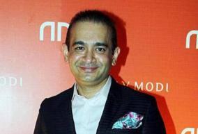 nirav-modi-can-be-extradited-to-india