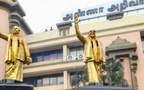 dmk-general-council-meet-on-march-7