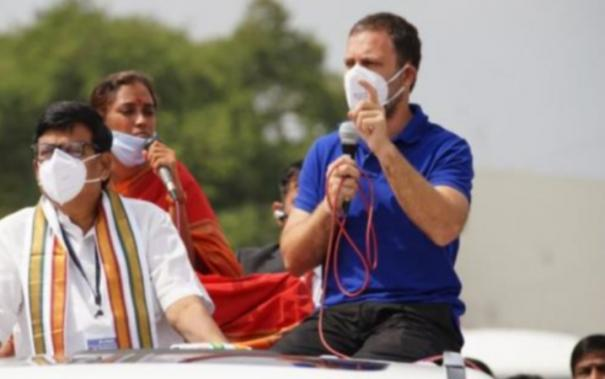 rahul-gandhi-to-commence-second-phase-election-campaign-in-tn-from-tutucorin