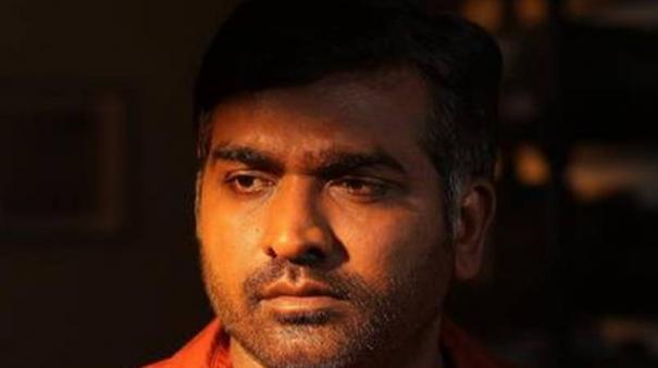 vijay-sethupathi-guest-role-in-pisasu-2