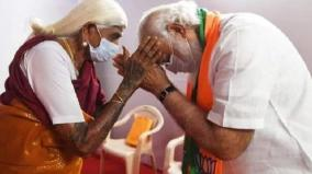 pm-modi-meets-woman-who-is-to-receive-padmasree-for-organic-farming