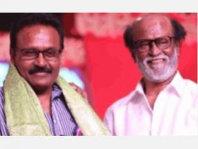 bothrave-wrote-that-if-i-do-not-pay-rajinikanth-will-pay-kasturi-raja-in-the-high-court