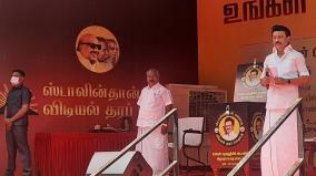 stalin-paid-tribute-to-the-late-leader-d-pandian