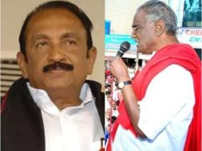 spontaneous-speaker-vaiko-mourns-tha-pandian-s-death