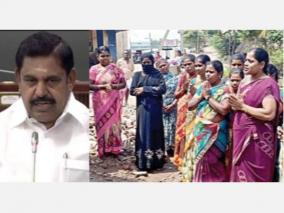 all-loans-taken-by-women-self-help-groups-in-co-operative-bank-are-waived-chief-minister-palanisamy-s-announcement