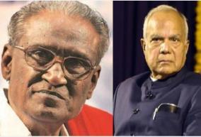 tn-governor-condolences-for-tha-pandian-death