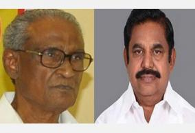 cm-palanisamy-condolences-for-tha-pandian-death