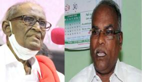 k-balakrishnan-condolences-for-tha-pandian-death