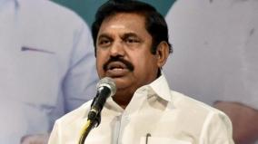 accident-in-crackers-factory-rs-3-lakh-each-for-the-families-of-deceased-workers-chief-minister-palanisamy-orders