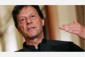prime-minister-imran-khan-announced-a-new-50-million