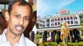 rajiv-assassin-case-ravichandran-seeks-parole