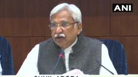 assembly-elections-kerala-goes-to-polls-on-6th-april-counting-of-votes-on-2nd-may-sunil-arora-chief-election-commissioner