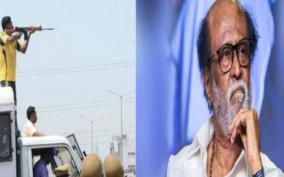 rajini-will-be-inquired-in-sterlite-case