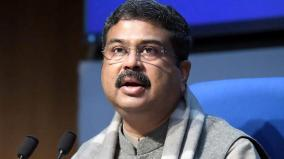 fuel-prices-will-come-down-as-winter-ends-petroleum-minister-dharmendra-pradhan