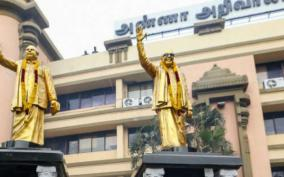dmk-gc-meet-postponed