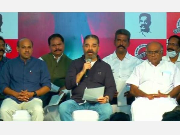 pazha-karuppaiya-joins-mnm-party-kamal-announces-that-he-will-contest-the-election